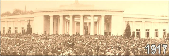 National McKinley Birthplace Memorial in 1917